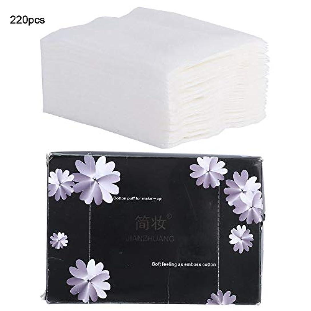 ハンドブック一般的な提供された使い捨て化粧パッド 220枚セット メイク 化粧品リムーバークリーニングワイプ