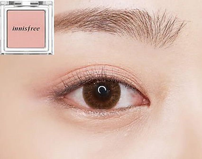 ヶ月目道路を作るプロセス拒絶[イニスフリー] innisfree [マイ パレット マイ アイシャドウ (シマ一) 39カラー] MY PALETTE My Eyeshadow (Shimmer) 39 Shades [海外直送品] (シマ一 #03)
