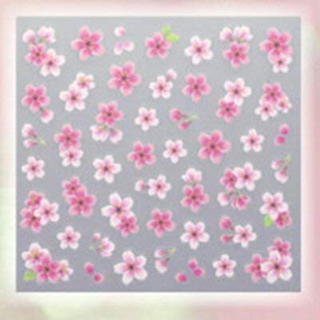 実質的ライン前投薬SHAREYDVA ネイルシール 桜 ピンク