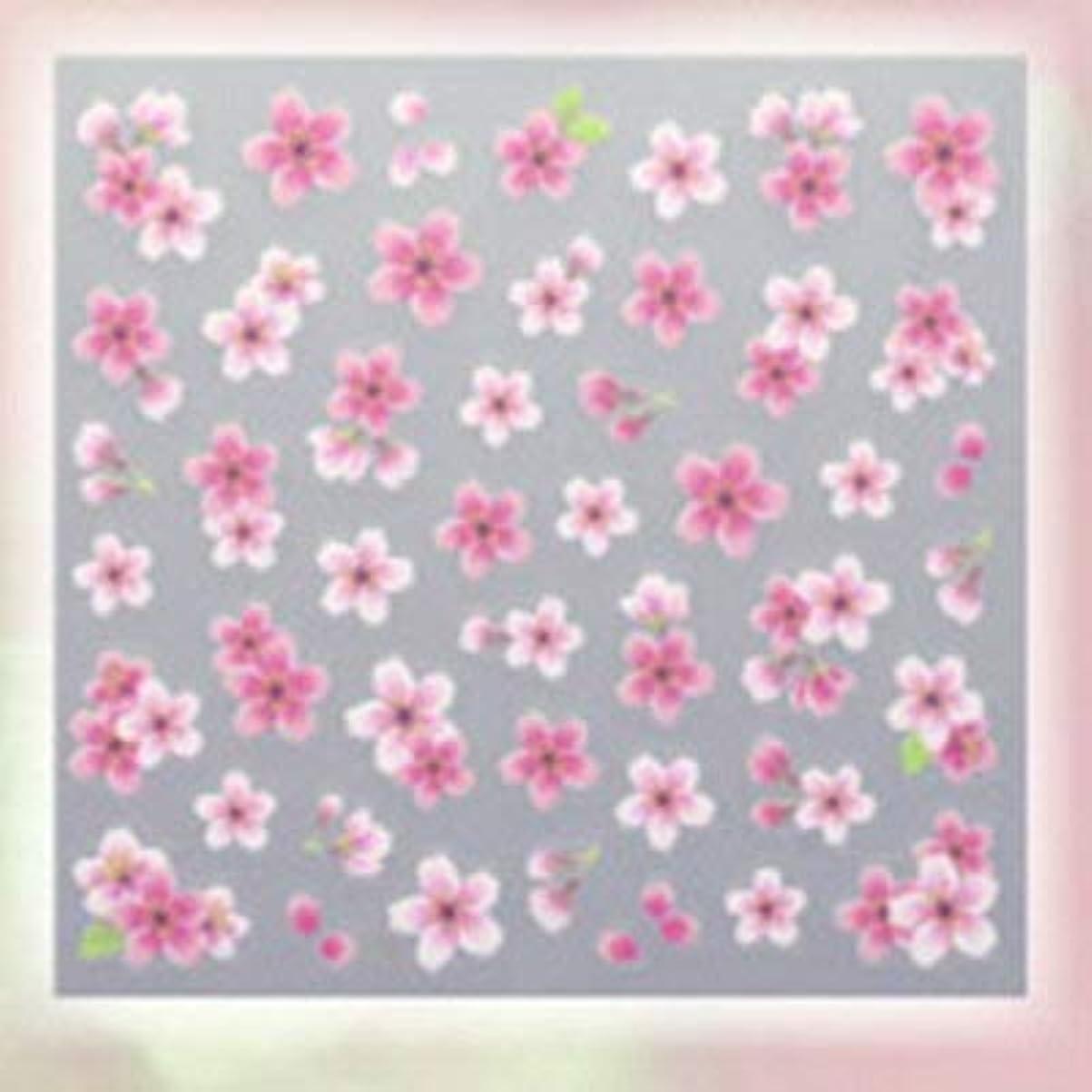 拍車項目椅子SHAREYDVA ネイルシール 桜 ピンク