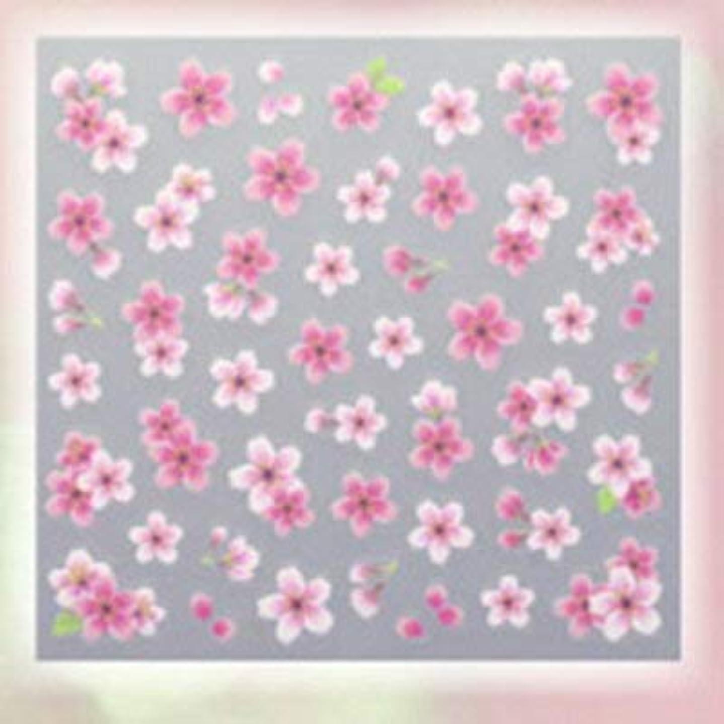 端ふくろう器具SHAREYDVA ネイルシール 桜 ピンク