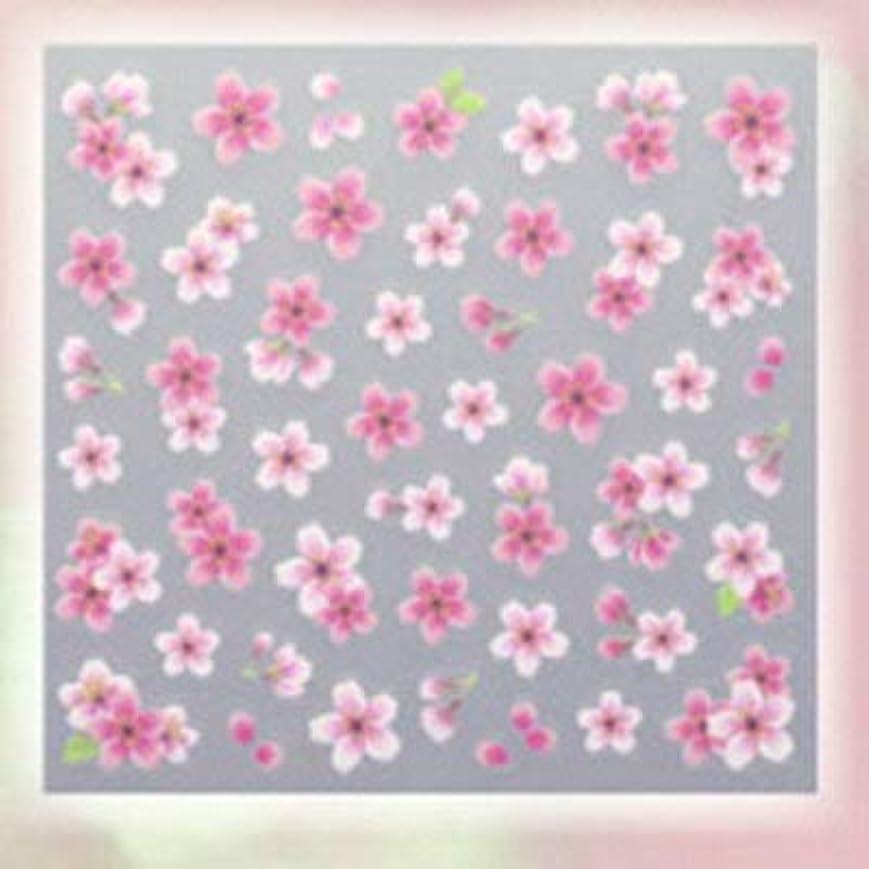 交流する化石くぼみSHAREYDVA ネイルシール 桜 ピンク