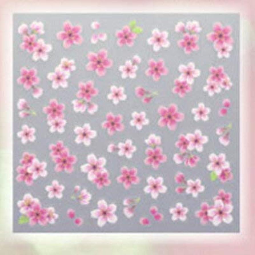 ミシン目リアル暗くするSHAREYDVA ネイルシール 桜 ピンク