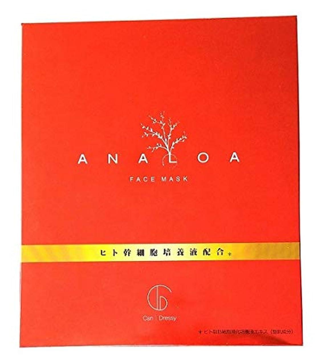 トン衣類調和のとれたヒト幹細胞フェイスマスク『ANALOA FACE MASK』(3枚入り)