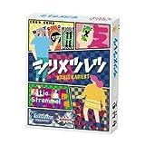 カードゲーム シリメツレツ 日本語版