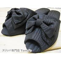 モアレリボン ヒールスリッパ ブラック/レディースSサイズ(~22.5cm程度)〔ヤマト便使用〕