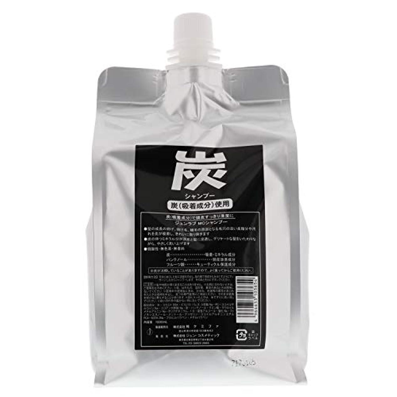 腸無意味韓国語炭シャンプー 詰替え 1000ml