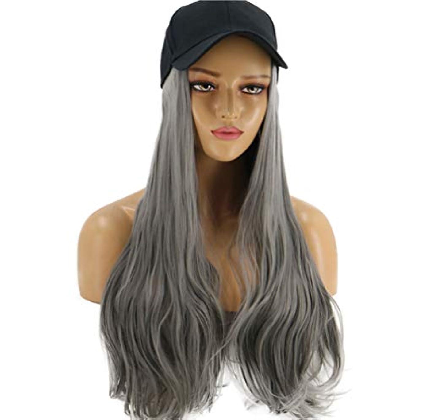 専らメナジェリー上昇女の子野球帽子ウィッグ人工毛エクステンションキャップ付きロングウェーブヘアエクステンション女性ウィッグロングヘア帽子パーティーハロウィンコスプレキャップ