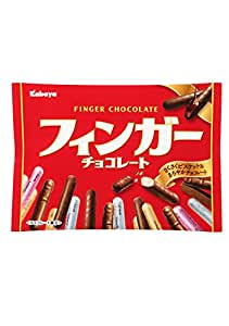 カバヤ フィンガーチョコレート 164g×6袋