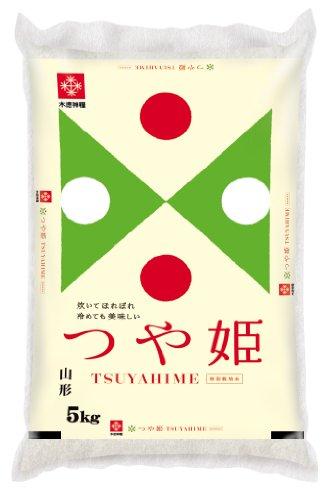 【精米】[数量限定] 山形県産 特別栽培米 白米 つや姫 5kg 平成23年度産 新米