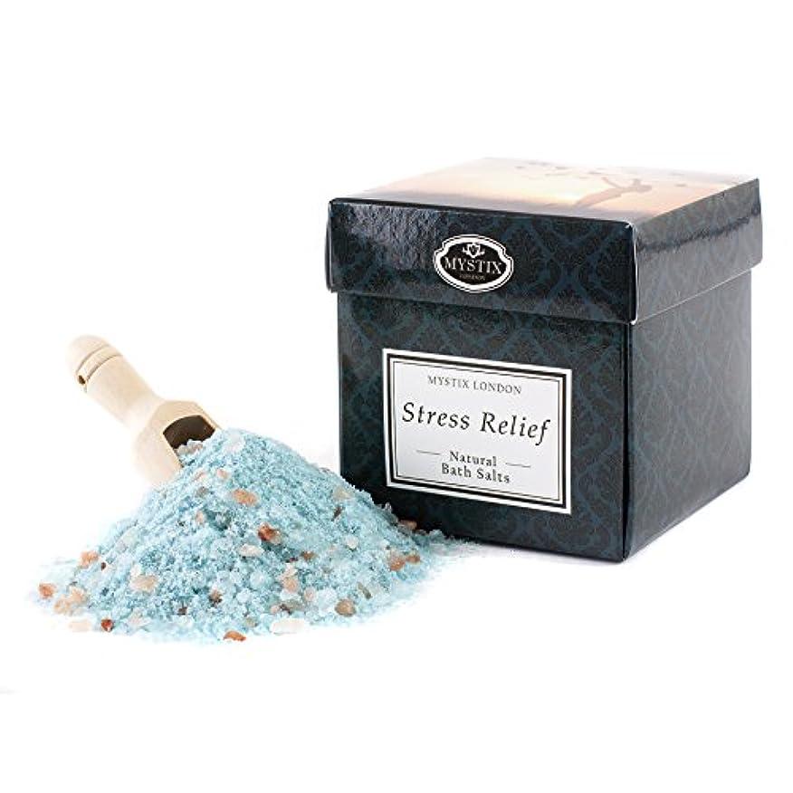 騒々しいプレゼンター見捨てるMystix London | Stress Relief Bath Salt - 350g