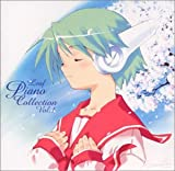 Leaf Piano Collection VOL.1