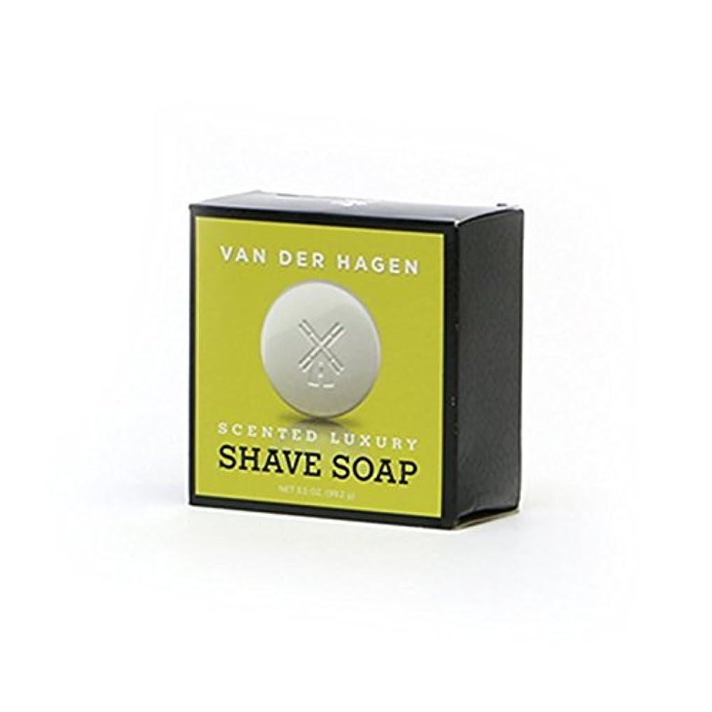 邪魔する湿度危険にさらされているVANDERHAGEN(米) シェービングソープ 剃刀負けしにくい アクア系 髭剃り用石鹸