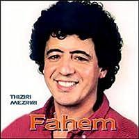 Thizrin Mezrin