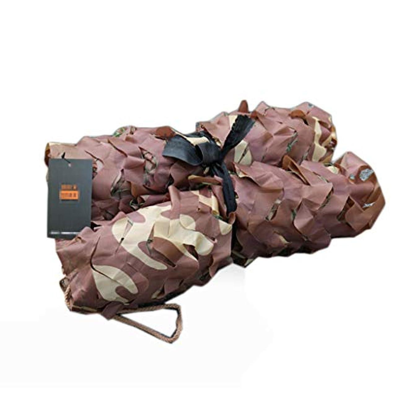 スリンクテロそこ家庭用防水シート カモフラージュネット、狩猟キャンプ用屋外砂漠の森隠し車の装飾シェードネット、砂漠の迷彩 商品を覆うバルコニー (Size : 8*10M)