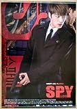 KBSドラマ スパイ B2サイズポスター