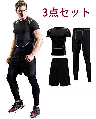 上下セット ドライメッシュ スポーツシャツ ショートパンツ メンズ ブラック...