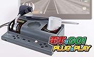 (2020年12月発売予定)電車でGO!  PLUG & PLAY (【初回特典】特製CD(収録曲「電車で電車でGO! GO! GO! 」、「電車で電車でGO! GO! GO! (live ver)」)
