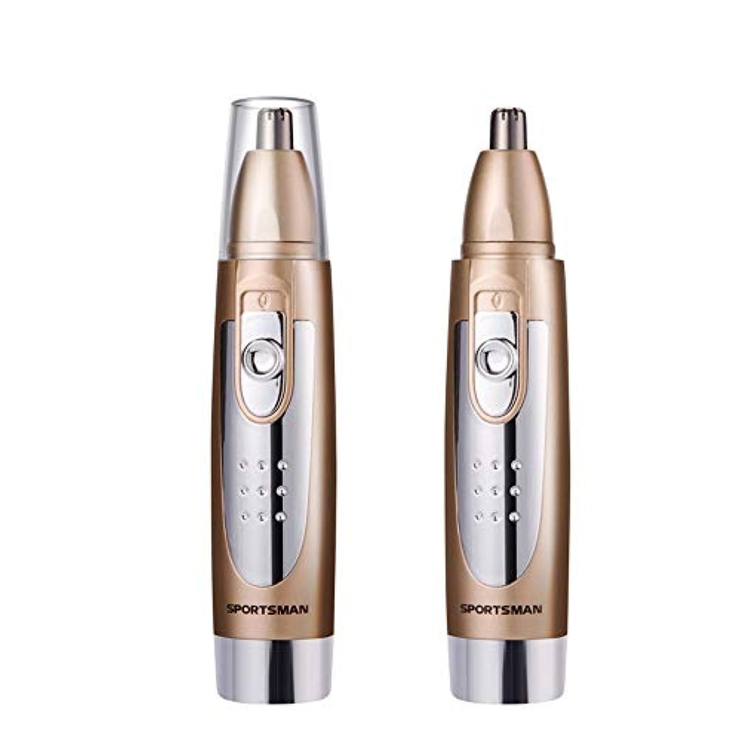 蒸留ドラゴン教義鼻毛カッター はなげカッター 電気鼻毛トリマーメンズバッテリーヘッドを洗浄し、鼻毛剃っすることができます (Color : Gold, Size : S)