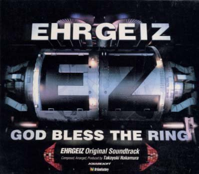 EHRGEIZ(エアガイツ) ― オリジナル・サウンドトラック