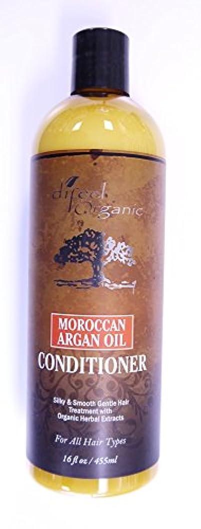 聖書腹痛本物Difeel オーガニックモロッコアルガンオイルコンディショナー450g