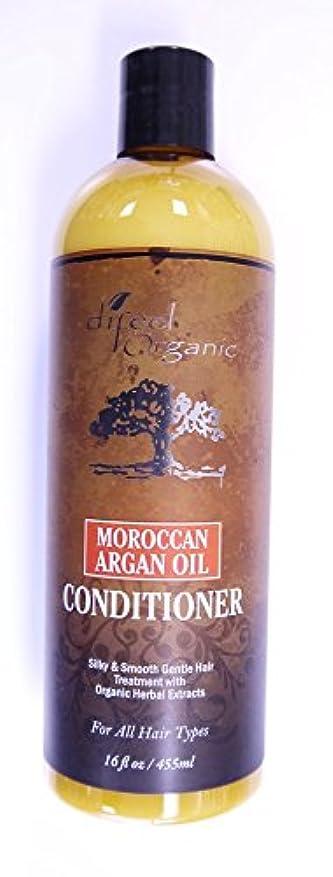 良心的全体にケイ素Difeel オーガニックモロッコアルガンオイルコンディショナー450g