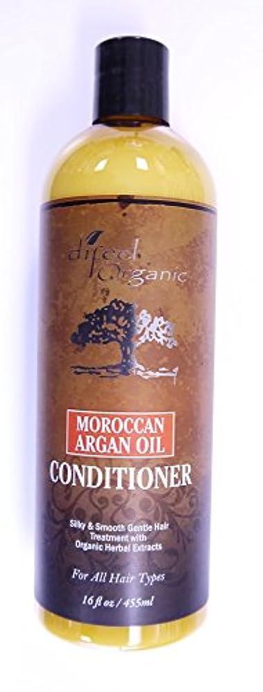 ましい関係する保守的Difeel オーガニックモロッコアルガンオイルコンディショナー450g