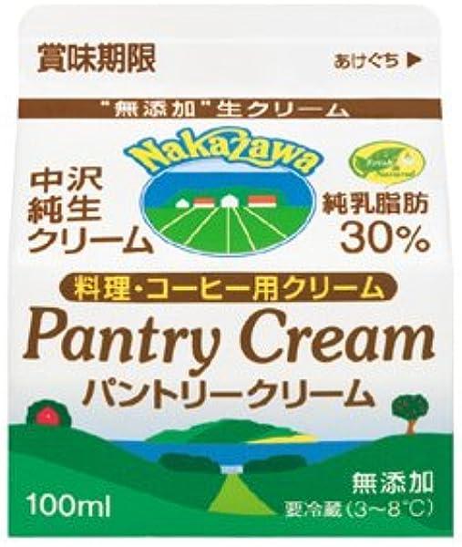 生 クリーム 100ml 【セリア】固い生クリームが3分で作れる!ふりふりクリームメーカーが...