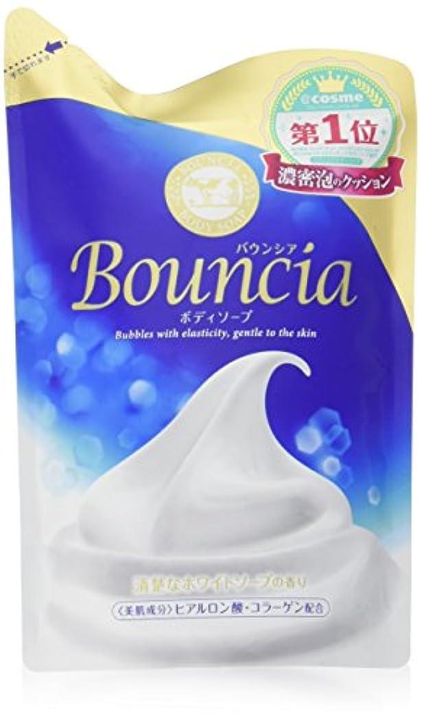 癒す普及写真牛乳石鹸 バウンシア ボディソープ 詰め替え用 430ml 【4個セット】