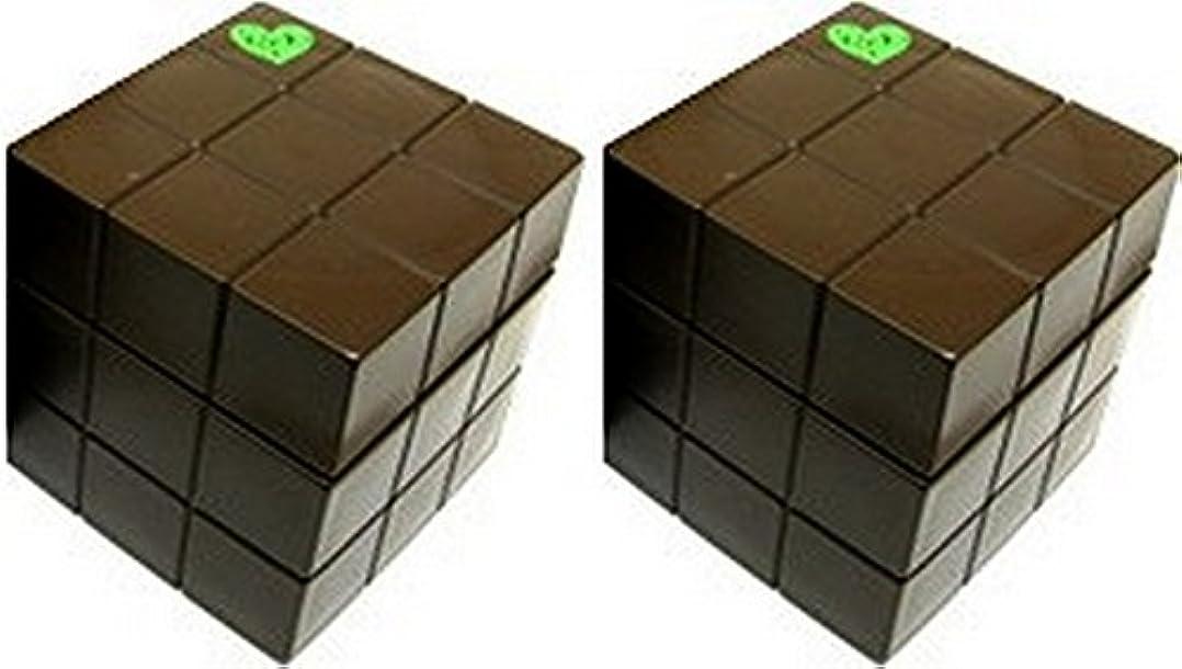 インタビューホイッスルここに【X2個セット】 アリミノ ピース プロデザインシリーズ ハードワックス チョコ 80g