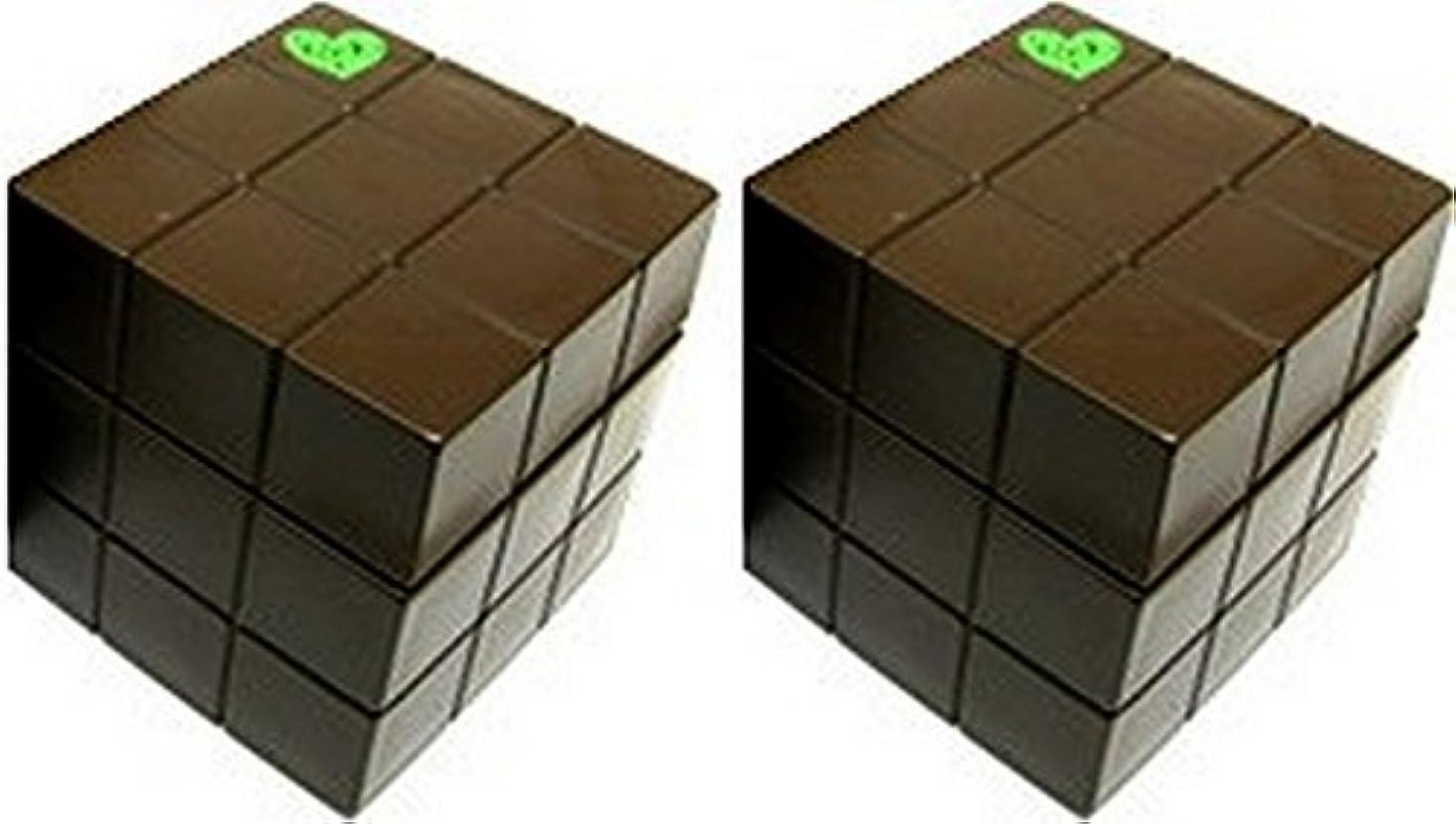 レルム遡る設計図【X2個セット】 アリミノ ピース プロデザインシリーズ ハードワックス チョコ 80g