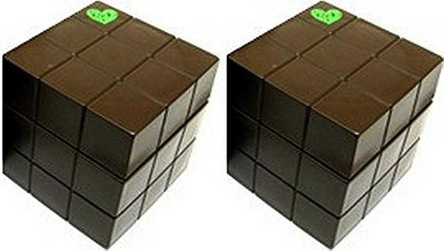 中で実行する抱擁【X2個セット】 アリミノ ピース プロデザインシリーズ ハードワックス チョコ 80g