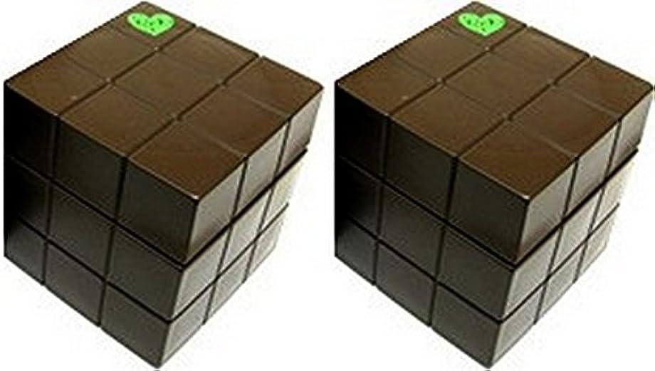 忘れっぽい頭痛楽観【X2個セット】 アリミノ ピース プロデザインシリーズ ハードワックス チョコ 80g
