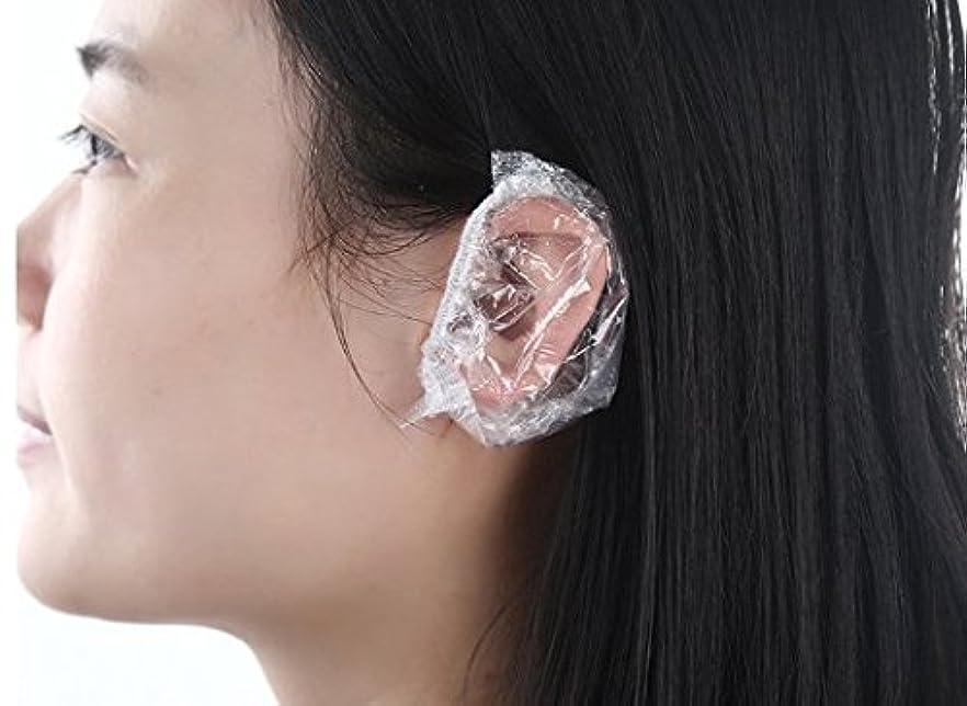 (all lead )毛染め用 シャワーキャップ 髪染め 耳キャップ 耳カバー イヤーキャップ 使い捨て(100枚)