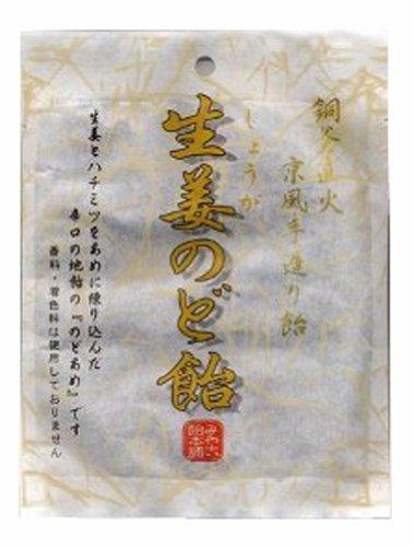 生姜のど飴 80g
