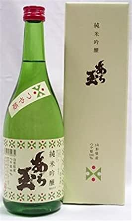 JA全農山形 和田酒造「つや姫 純米吟醸 あら玉」 720ml×1本