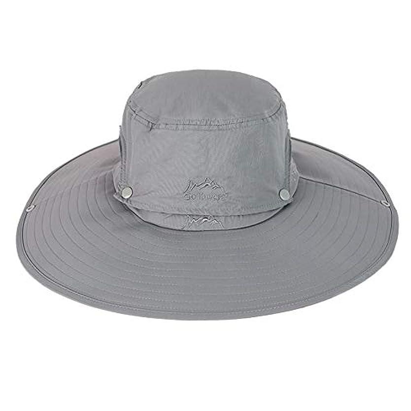 皮肉散歩に行く鋸歯状TERbahulan サンハット 漁師の帽子 登山用キャップ メンズ 男性 つば広 刺繍 フラットトップ アウトドア UVカット 日除け 紫外線対策 おしゃれ かっこいい 純色 春夏 日常用 外出 旅行 登山用