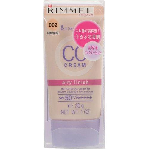 リンメル CCクリームエアリーフィニッシュ002 自然な肌色 30g SPF50+・PA++++