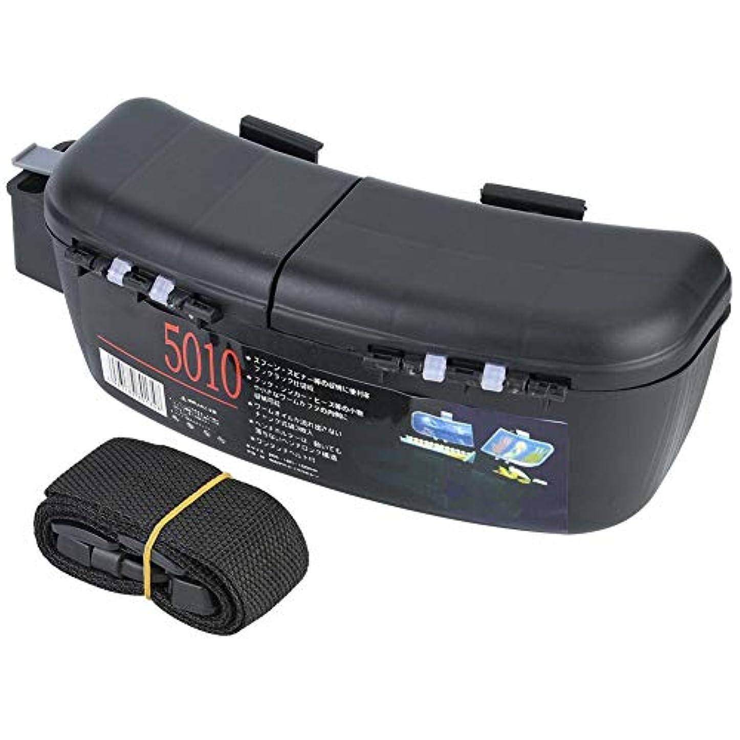 電話をかける少数起業家釣りタックルボックス 釣り収納ケース コンテナ ルアー 携帯用 多機能 釣り道具 オルガナイザー箱 ウエストバッグ 釣りアクセサリー