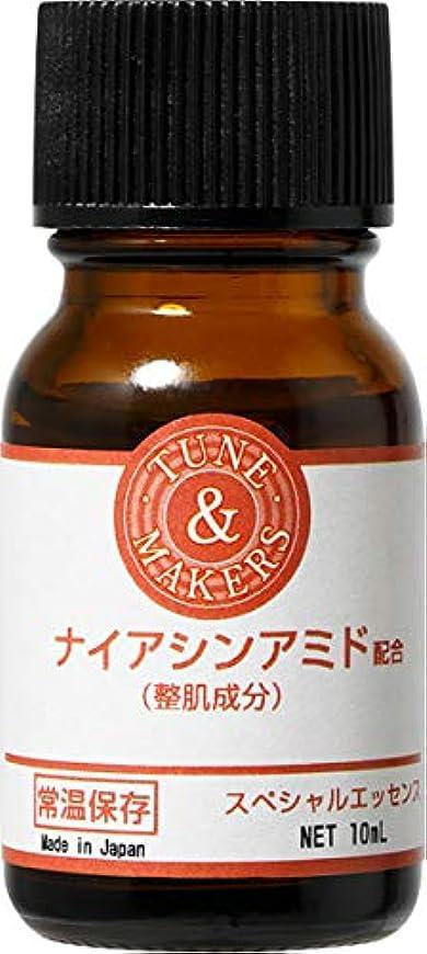 鮮やかな未払い遺伝子チューンメーカーズ ナイアシンアミド配合エッセンス 10ml 原液美容液