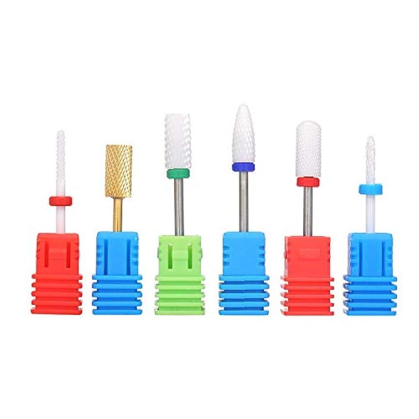 おもちゃ酸化物変更可能Decdeal ネイルドリルセット 6PCS ネイルドリルビット マニキュアペディキュア ネイルアートツール用マニキュア