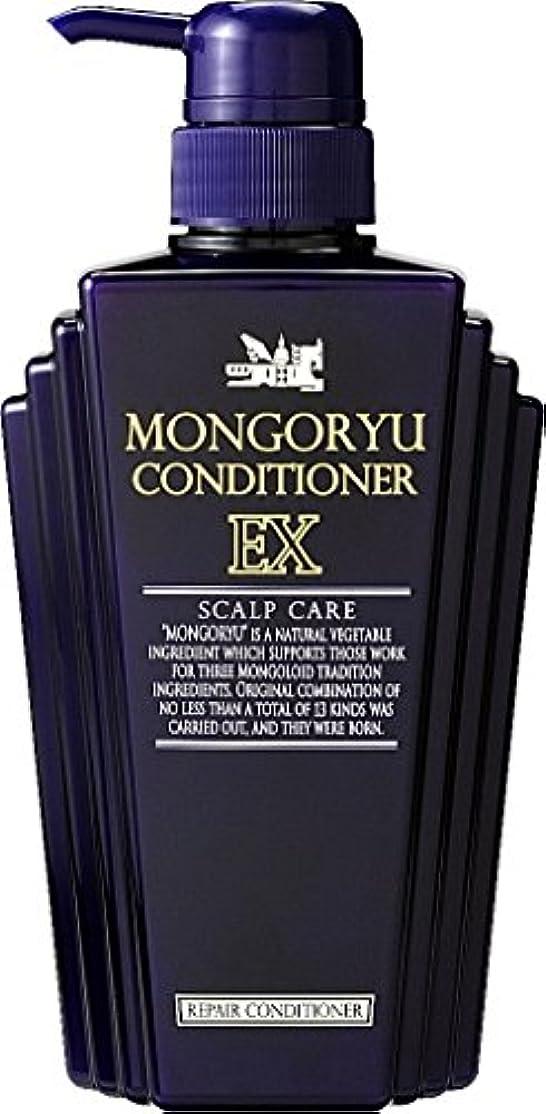 モンゴ流コンディショナーEX 400ml