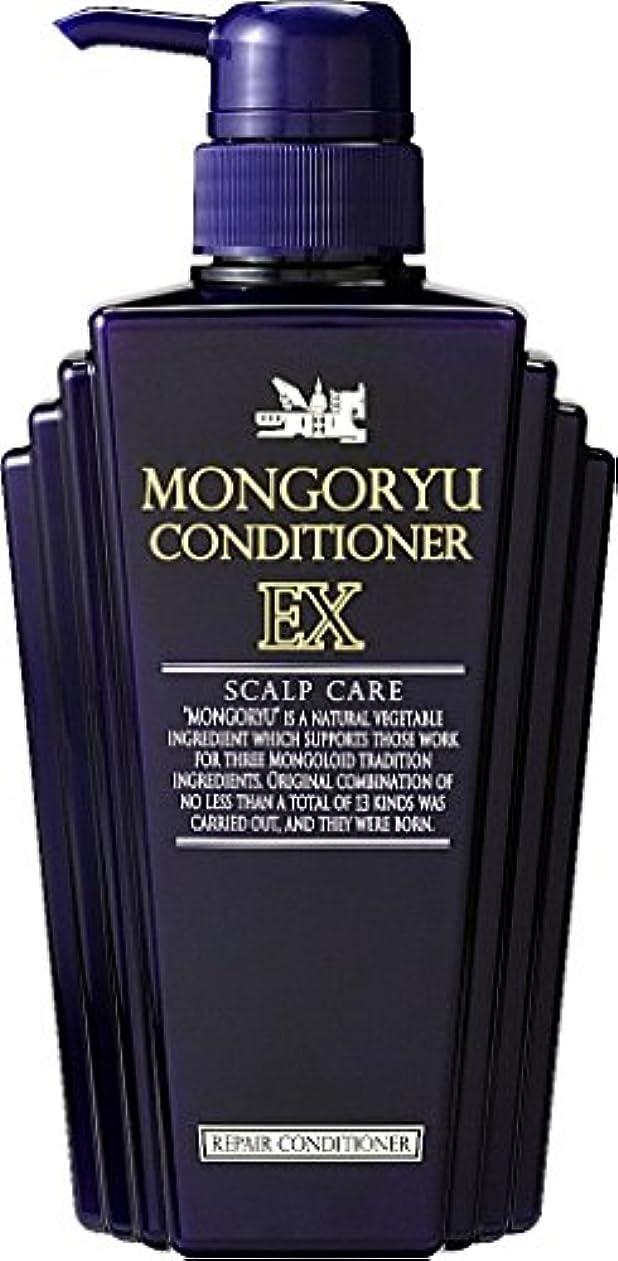 冷笑する医療の近々モンゴ流コンディショナーEX 400ml