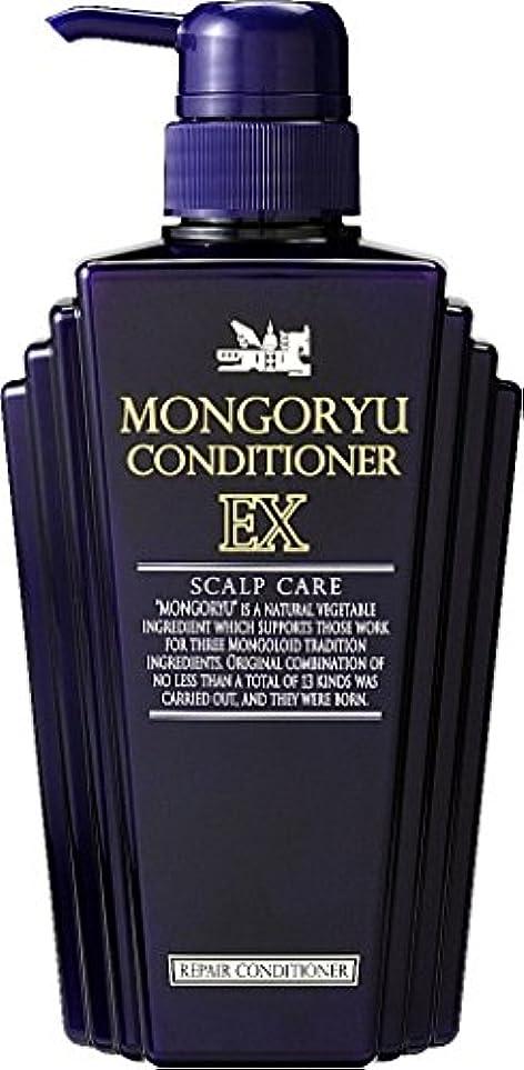 振動させる空白剃るモンゴ流コンディショナーEX 400ml