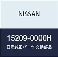 NISSAN(ニッサン) 日産純正部品 フイルター アッシ― オイル 15209-00Q0H