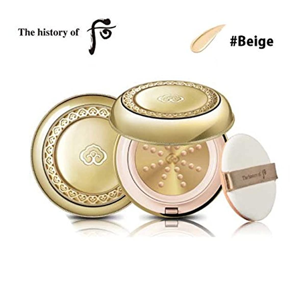 ただやる飛行機チャット【フー/The history of whoo] Whoo 后 Jin Hae Yoon Sun Cushion #Beige/后(フー) 線クッション [SPF50+/PA+++] + [Sample Gift](海外直送品)