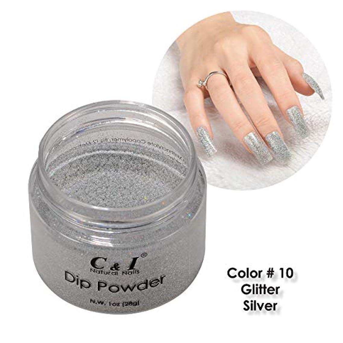 脱臼するトピック暴力C&I Dip Powder ネイルディップパウダー、ネイルカラーパウダー、カラーNo.10