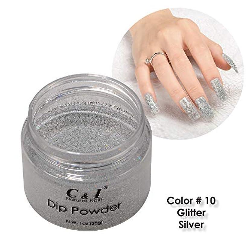 医学マンハッタン敷居C&I Dip Powder ネイルディップパウダー、ネイルカラーパウダー、カラーNo.10