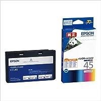 エプソン インクカートリッジ カラー ICCL45 00067466【まとめ買い3個セット】