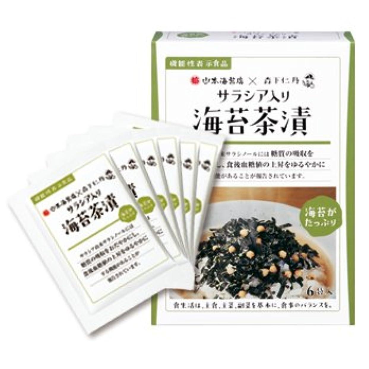 バウンド群れ儀式海苔茶漬 サラシア入り 1箱(6袋入) [機能性表示食品]